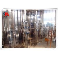 China Pure Drinking Commercial Water Purification Systems Raw Water Storage Tank 3000L / H Capacity on sale