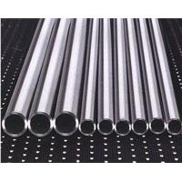 China seamless steel pipe & tube for ship on sale