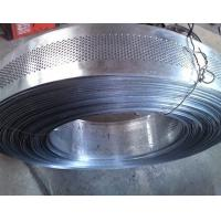 Buy cheap 0.5mm thickness 4mm hole galvanized Perforated Metal Mesh Coil from wholesalers