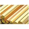 Buy cheap Aluminum Bronze Rods (C63000, C61000, C61900) from wholesalers