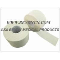 "Quality 1""×10yds Sports Strapping Tape Provide Firm Support To Ankles Wrists Hands for sale"