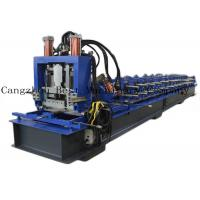 Quality CZ Interchangeable Automatic Roll Forming Machine 16Mpa Hydraulic Pressure for sale