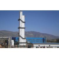 Quality 50HZ Pure Liquid Nitrogen Plant Automatic , High Efficiency for sale