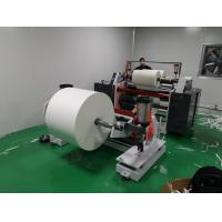 Buy cheap High speed strip splitter with center surface coiling cutting machine from wholesalers