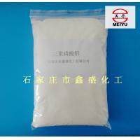 Buy cheap 99% Purity Anti Corrosion Pigment Aluminum Tripolyphosphate Solvent Based from wholesalers