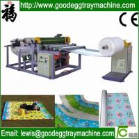 High Quality EPE Baby Crawling Mat Making Machine for sale