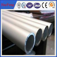 Quality best selling products anodizing aluminium square tube / aluminum structural tube for sale