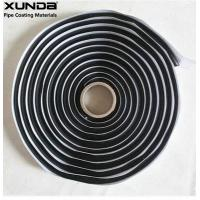 China Black color aggressive Butyl Rubber Tape sealing strip 25 mm X 2.5 mm X 20 m on sale