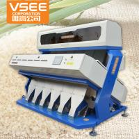 Quality 2015 new machine VISION CE certificated black Rice CCD Color Sorter Machine for sale