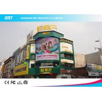 Quality IP65 High Brightness SMD 3 in 1 Outdoor curved video LED Display screen 8mm pixel pitch for sale