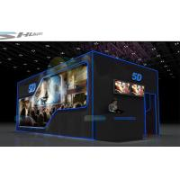 Quality Removable 5D Cinema Cabin Equipment With Motion Chair, Special Effect System for sale