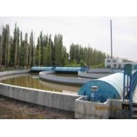 Buy cheap High Efficiency Iodine Drinking Water Purification MBR Wastewater Treatment from wholesalers