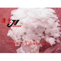 China Standard quality caustic soda flakes 99%,96%,92% on sale