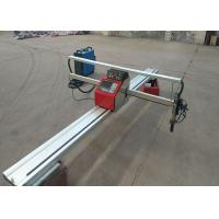 Quality Oxygen Acetylene CNC Plasma Cutting Machine With Torch Cable Holder 220V / 110V for sale