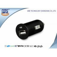 Quality Single In Car USB Charger 5V 1A AC DC Switching Power Supply for sale