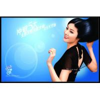 High Contrast Stand Alone Digital Signage Monitors For Advertising 700cd/m²