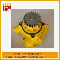 Quality pc200 pc300 excavator engine parts, pc200 pc300 water pump for sale
