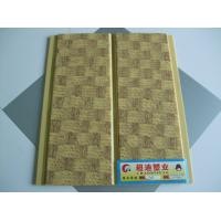 Buy best seller pvc wall panel at wholesale prices