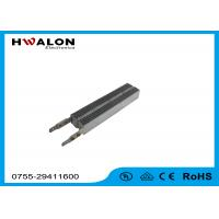 Quality High Stability PTC Air Heater Ripple Heating Element For Hand Dryer / Laminating Machine for sale