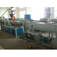 Quality Electric Conduit Pipe Making Machine 16 - 63mm PVC Twin Pipe Extrusion Line for sale