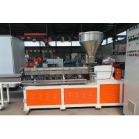 China Pet Plastic Granules Making Machine Twin Screw Extruder 12 Months Warranty on sale