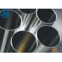Quality High Potential ME20M AZ31B Magnesium Alloy Tube For Medical Equipment for sale