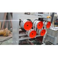 Quality PP Strapping Band Machine Twin Screw Extruder With SIEMENS Motor for sale