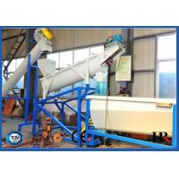 Quality HDPE LDPE PP PE Film Plastic Crushing Washing Drying Machine Recycling line for sale