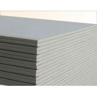 Quality Gray Plasterboard Decorative Square Ceiling Panels Heat Insulation for sale