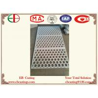 Combined Base Tray Patterns with EPC Cast Process For Pusher Hearth Furnaces ASTM A297 HP for sale
