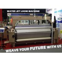 Quality 3.0KW Water Jet Loom Weaving Machine With 12 Lever Cam Box Two Nozzle for sale