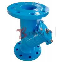 Quality Flanged Y Type Strainer , Cast Iron Y Strainer With SS304 Screen Lining Mesh for sale