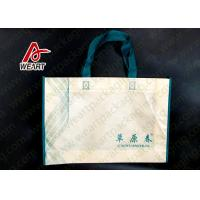 Quality Long Cotton / Ribbon Handled Non Woven Carry Bags For Clothing Embossed LOGO for sale