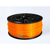 Quality 30 colors high quality 3mm 1.75mm PLA filament for sale