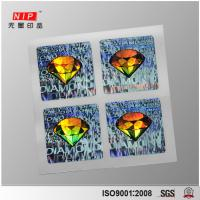 Quality Attractive Logo Printed  Custom 3D Hologram Sticker for sale
