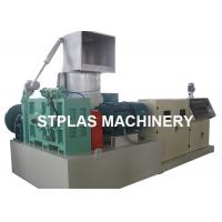 Quality LDPE PE plastic film Cutter compactor Plastic recycling machine for sale
