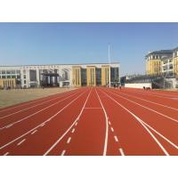 Quality Water Permeable EPDM Running Track Wear Resistant For Leisure Areas for sale
