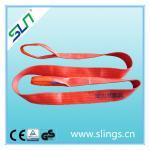 China 5T Eye type Customized Logo Webbing Sling from SLN for sale