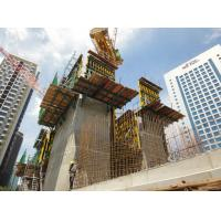 Quality Shaft Platform  , Concrete Wall Formwork Systems for Menara Hap Seng  Office Tower for sale