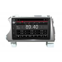 Buy car multimedia with navi system Ssangyong Actyon Kyron Vehicle Navigation System at wholesale prices