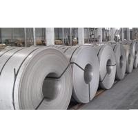 Quality Industrial Hot Rolled Stainless Steel Coil , Hot Rolled Structural Steel Coil for sale
