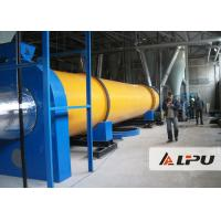 High Heat Efficiency Industrial Drying Equipment for Sawdust Coal , Sawdust Dryer for sale