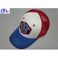 Quality Plastic Buckle Closure Unisex Adult Mesh Trucker Caps with Embroidery Logo for sale