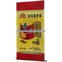 Quality Custom Color Bopp Laminated Bags for Packing Rice / Flour , Temperature Resistant for sale