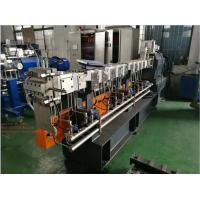 Quality High Capacity Plastic Extrusion Machine Low Cost with CE ISO9001 certificates for sale