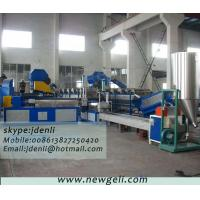 Quality waste pp pe granulator,waste film granulating machine,garbage film pellets machine for sale
