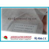 Quality 100% Viscose Rayon Spunlace Nonwoven Fabric Hydrohilic For Facial Mask for sale