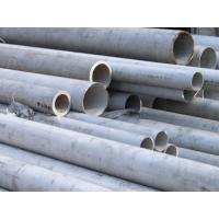 Quality ASTM Brushed Stainless Steel Welded Pipes for sale