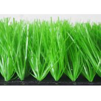 Quality Soft Touching Synthetic Turf Football Field PE 50mm Green SGS Approved for sale
