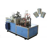 China Efficient Green Laminated Paper Cup Sleeve Machine Low Noise Energy Saving on sale